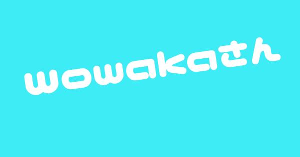 wowakaさんトレンド画像