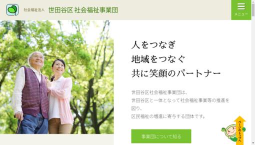 世田谷区立(特養)上北沢ホーム医務室の画像